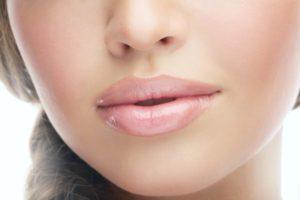 lip augmentation syracuse, ny